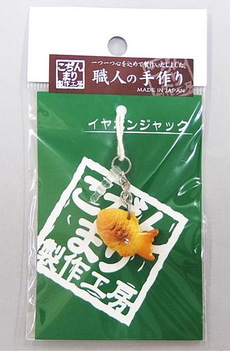 【新品】モバイル雑貨(キャラクター) ミニたいやき(茶) イヤホンジャック