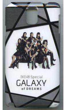 【中古】携帯ジャケット・カバー(女性) [単品] SKE48 Special GALAXY of DREAMS スマホカバー 「GALAXY of DREAMSスペシャルボックス」 GalaxyNote3購入特典