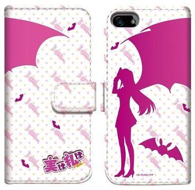 白神葉子 ダイアリースマホケース for iPhone5/5s 「実は私は」