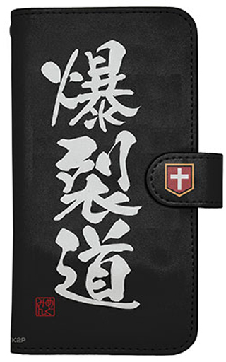 """Explosion note book type smart case """"Bless me in this wonderful world! 2"""""""