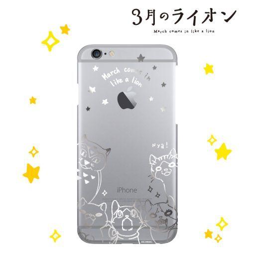 川本家のニャーたちのスマホケース(シルバー/iPhone7対応) 「3月のライオン」