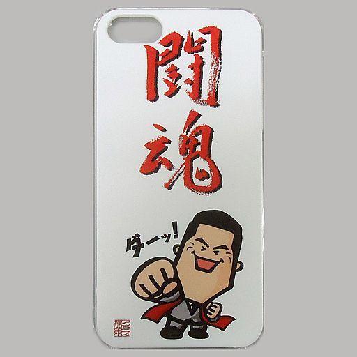 アントニオ猪木 Iphoneケースイラスト55s 予約 携帯ジャケット