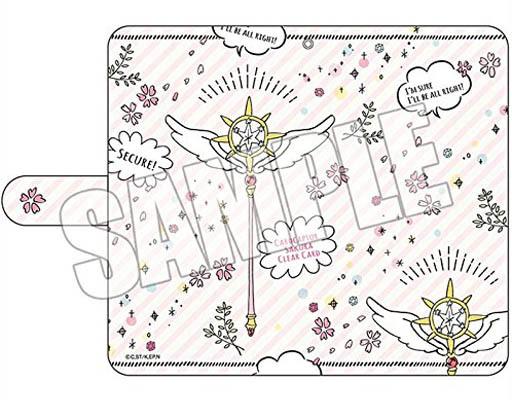 木之本桜モチーフ スマホケース 第2弾 「カードキャプターさくら クリアカード編」