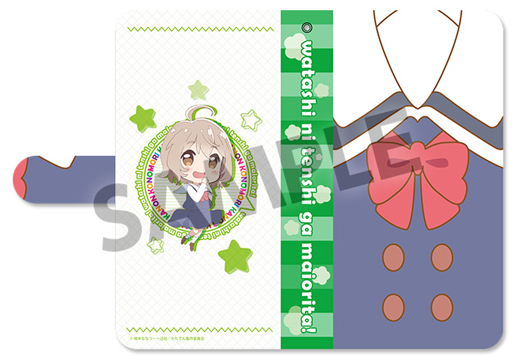 """Onomori Natsune Notebook type smartphone case M size """"An angel came down to me!"""""""