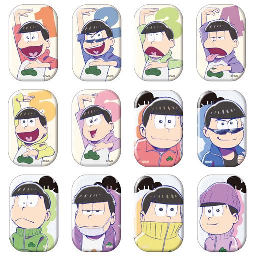 【新品】【ボックス】バッジ・ピンズ(キャラクター) 【ボックス】おそ松さん キャラバッジコレクション