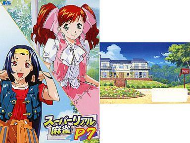 【中古】紙製品(キャラクター) スーパーリアル麻雀P7 レターセット
