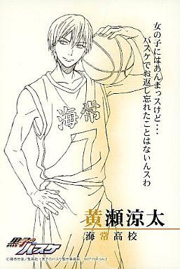 【中古】紙製品その他(キャラクター) 黄瀬涼太 線画イラストシート 「黒子のバスケ」 アニメイト 黒子はボクです フェア