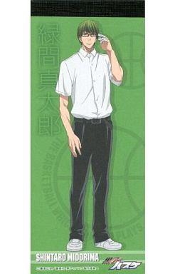 【中古】紙製品(キャラクター) D. 緑間真太郎 一筆箋 「黒子のバスケ」