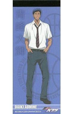 【中古】紙製品(キャラクター) E. 青峰大輝 一筆箋 「黒子のバスケ」