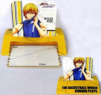 【中古】紙製品(キャラクター) C.黄瀬涼太 グリーティングカード 「黒子のバスケ」
