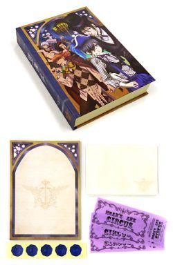 【中古】紙製品(キャラクター) 本型ボックス入り文具セット 「黒執事 Book of Circus 追憶の箱庭- Garden of Recollection -展」