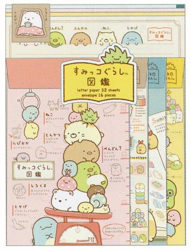 すみっコぐらし図鑑(すみっコの過去と謎) レターセット 「すみっコぐらし」
