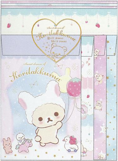 【新品】紙製品(キャラクター) コリラックマのふんわりかわいい夢テーマ(うさ耳) レターセット(4種丁合) 「リラックマ」