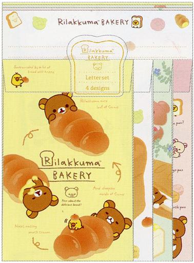 【中古】紙製品(キャラクター) リラックマベーカリーテーマ レターセット(4種丁合) 「リラックマ」