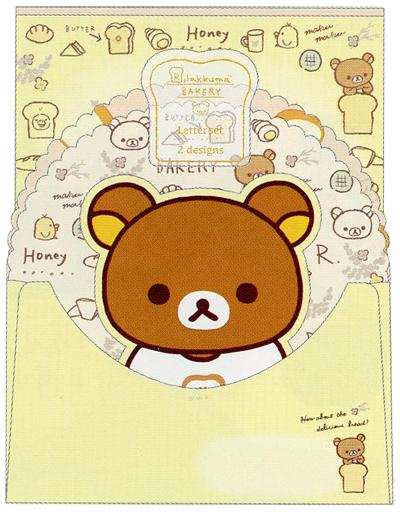 【新品】紙製品(キャラクター) リラックマベーカリーテーマ レターセット(2種丁合) 「リラックマ」
