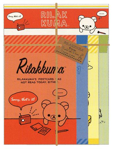 【中古】紙製品(キャラクター) リラックマカジュアルテーマ レターセット(4種丁合) 「リラックマ」