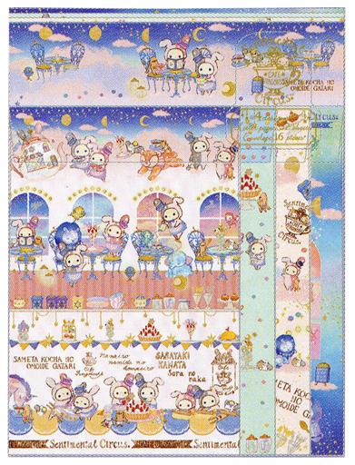 【新品】紙製品(キャラクター) シャッポとスピカのカフェ双子星テーマ(窓4個) レターセット 「センチメンタルサーカス」