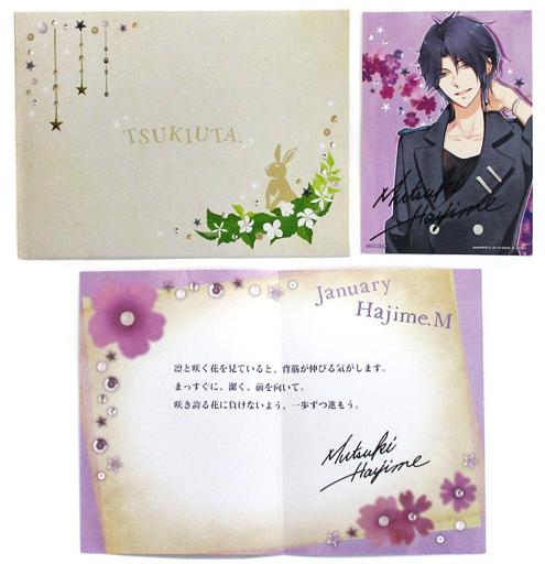 睦月始 メッセージカード 「一番くじ ツキウタ。~Flower Festival~」 M賞