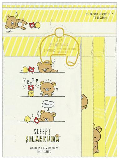 【新品】紙製品(キャラクター) SLEEPY RILAKKUMAテーマ レターセット 「リラックマ」