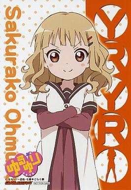 http://www.suruga-ya.jp/database/pics/game/892002423.jpg