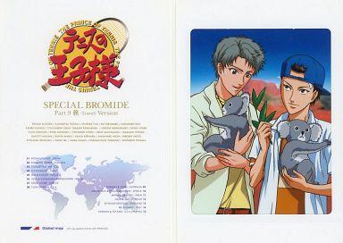【中古】キャラカード(キャラクター) 9R-9 宍戸&鳳(オーストラリア) 「テニスの王子様 スペシャルブロマイド Part.9 旅-Travel Ver.-」