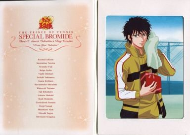 "17R-7 Akaya Kuhara ""The Prince of Tennis Special Bromide Part.17 Sweet Valentine's Day Version"" From Your Valentine """