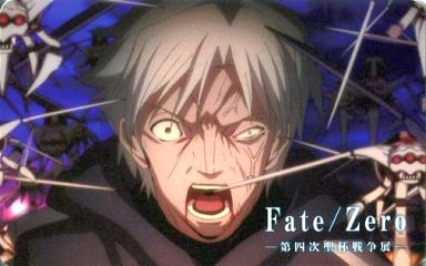 間桐雁夜 魔術師認定証 「Fate/Zero -第四次聖杯戦争展-」 入場特典