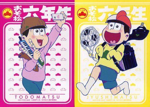 十四松トド松 イラストカード2枚セット アニメムック おそ松さん