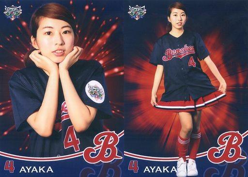 新品 キャラカード(女性) 彩夏(有楽町ベンチーズ) ベンチーズベースボールカード風生写真(2枚組)