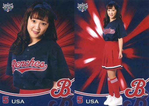 新品 キャラカード(女性) 宇咲(有楽町ベンチーズ) ベンチーズベースボールカード風生写真(2枚組)
