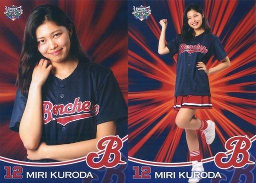 新品 キャラカード(女性) 黒田みり(有楽町ベンチーズ) ベンチーズベースボールカード風生写真(2枚組)