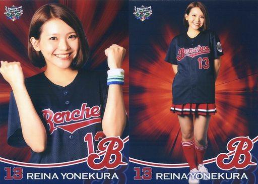 新品 キャラカード(女性) 米倉れいな(有楽町ベンチーズ) ベンチーズベースボールカード風生写真(2枚組)