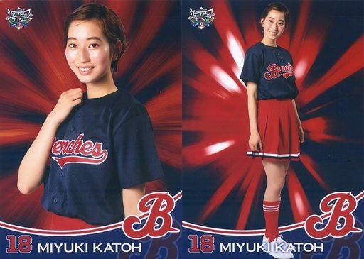 新品 キャラカード(女性) 加藤美幸(有楽町ベンチーズ) ベンチーズベースボールカード風生写真(2枚組)