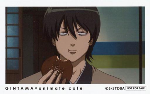 山崎退 特製フォトカード 「銀魂×animatecafe」 フォトカードプレゼントキャンペーン 4回目特典