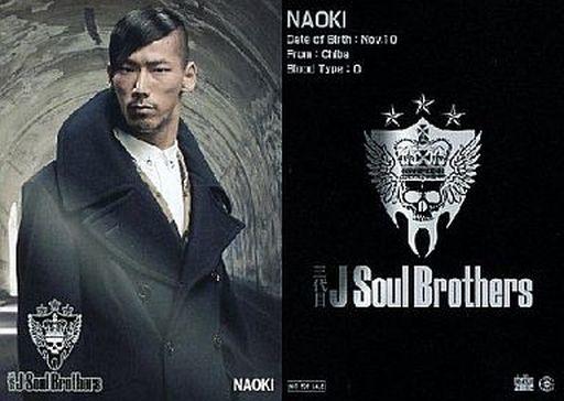 NAOKI(三代目 J Soul Brothers) ...
