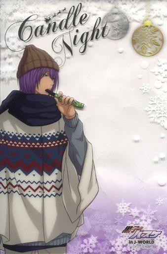 紫原敦 クリアイラストシート 黒子のバスケ キャンドルナイト