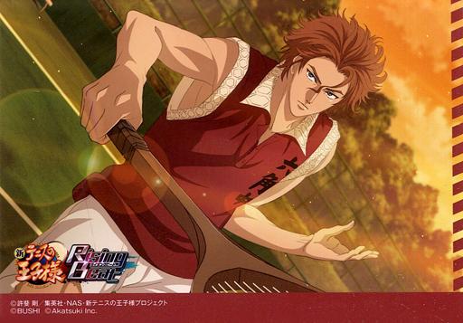 天根ヒカル 「新テニスの王子様 RisingBeat 1st Anniversary SHOP in OlOl トレーディングブロマイド vol.3」