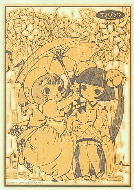 すもも&琴子 ポストカード 「コミック ちょびっツ 第6巻」 初回限定版特典