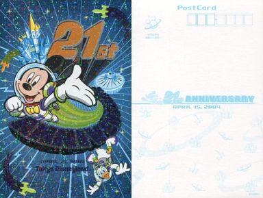 【中古】ポストカード(キャラクター) ミッキーマウス&ドナルドダック ポストカード 「東京ディズニーランド 21st Anniversary」 東京ディズニーランド限定