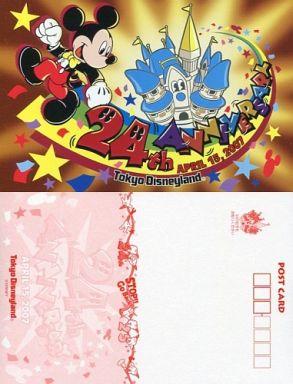 【中古】ポストカード(キャラクター) ミッキーマウス ポストカード 「東京ディズニーランド 24th Anniversary」 東京ディズニーランド限定