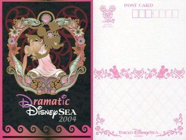 【中古】ポストカード(キャラクター) ミニーマウス ポストカード 「ドラマティック・ディズニーシー2004」 東京ディズニーシー限定