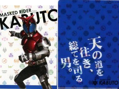 【中古】ポストカード(キャラクター) 仮面ライダーカブト ポストカード(ケース付き) 「仮面ライダーカブト」