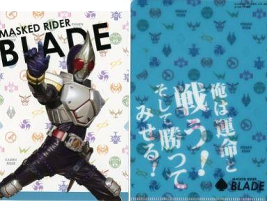 【中古】ポストカード(キャラクター) 仮面ライダーブレイド ポストカード(ケース付き) 「仮面ライダーブレイド」