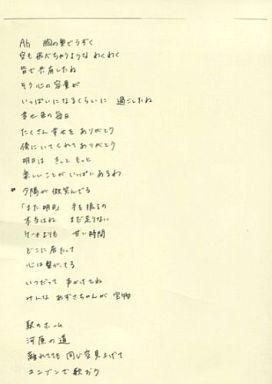 【中古】ポストカード(キャラクター) 琴吹紬 ポストカード 「映画けいおん!」 週替わり入場者特典