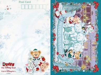 【中古】ポストカード(キャラクター) ダッフィーのクリスマス ポストカード 「クリスマス・ウィッシュ2014」 東京ディズニーシー限定