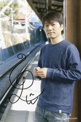 【中古】ポストカード(男性) 野島健児 直筆サイン入り特製ポストカードC 「いつ僕セット」 のじまーけっと予約特典