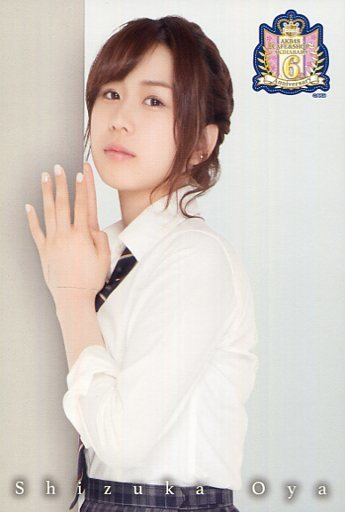 白いブラウスを着た制服風の衣装の大家志津香の画像
