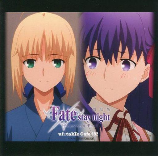 間桐桜&セイバー ポストカード 「劇場版 Fate/stay night[Heaven's Feel]×ufotable cafe 復刻版」 ドリンク注文特典
