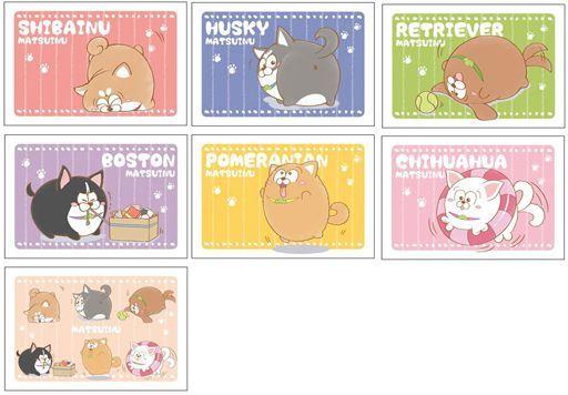 コンテンツシード 予約 ポストカード 2021年ver. ポストカードセット(7枚組) 「おそ松さん 松犬」