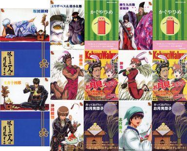 全8種セット 「銀魂' miniポスター クリア絵巻 ジャンボカードダス」